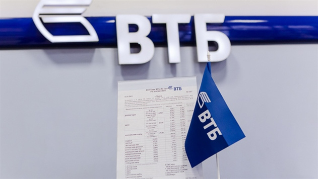 Группа ВТБ запустила сервис международных переводов с карты на карту