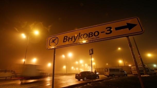В России стюардесса выпала из самолета