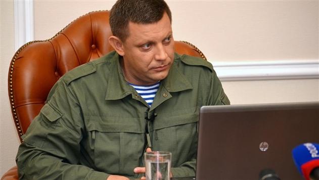 В ДНР отреагировали на предоставление Украине американского оружия