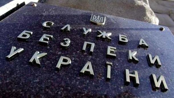 СБУ: Подполковник спецслужбы уличен в работе на РФ