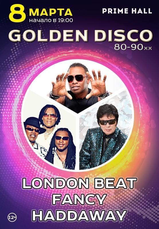 Londonbeat, Fancy и Haddaway приедут в Минск на Golden Disco 80-90