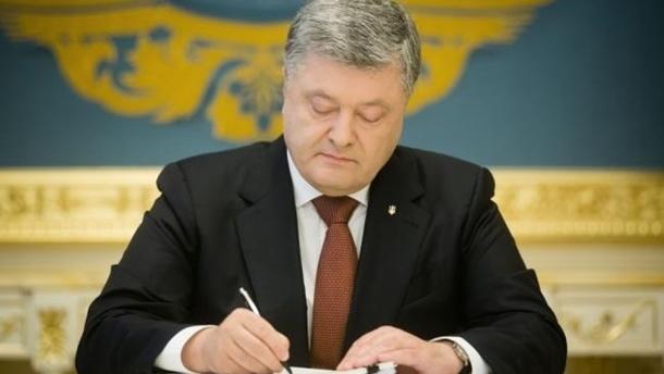 Порошенко продлил соглашение с Нидерландами по расследованию крушения МН17