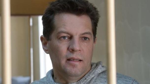 Сущенко разрешили позвонить родным – адвокат