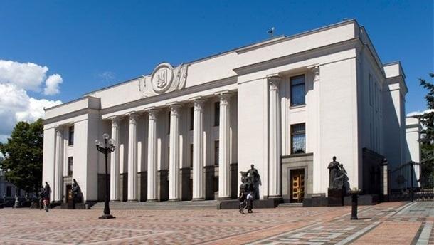 Нардепы разрешили теле- и радиовещание в зоне АТО без лицензии
