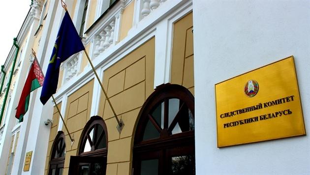 Уголовное дело о сорванных цветах в Витебске закрыли, женщину накажут штрафом