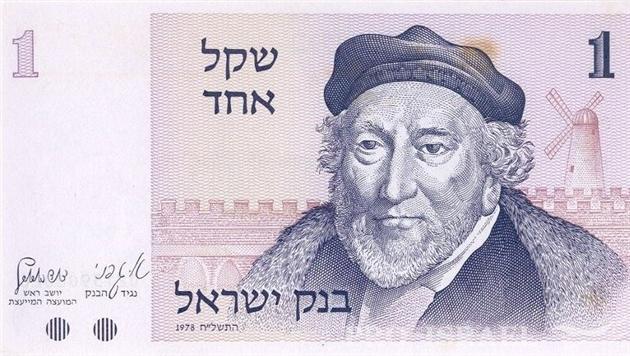 Израиль задумался о собственной криптовалюте