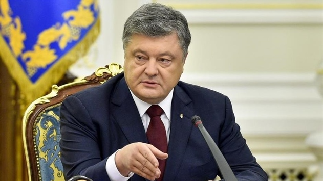 Порошенко прокомментировал резолюцию Генассамблеи ООН по Крыму