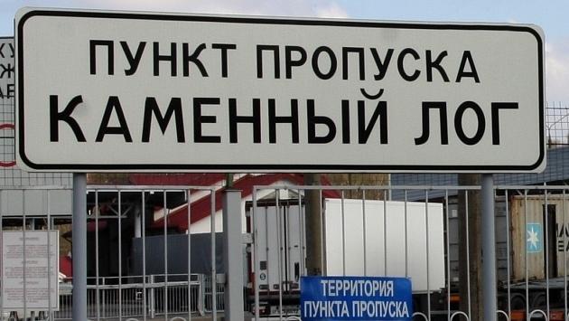 Перед выходными на границе Беларуси со странами ЕС возникли очереди