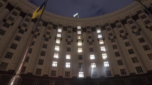 СБУ: В Кабмине разоблачили агента спецслужб РФ