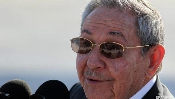 Рауль Кастро покинет пост главы Кубы в апреле 2018 года