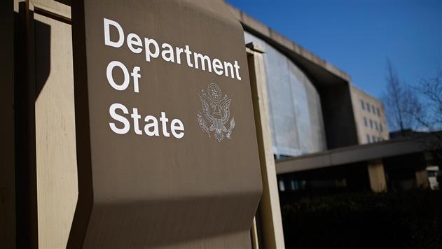 США помогли Украине обнаружить похищенные $3 млрд — Госдеп