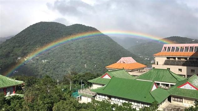 На Тайване наблюдали девятичасовую радугу