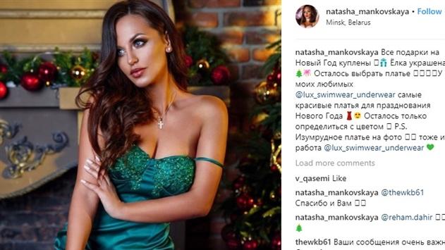 Наташа Маньковская выбирает платье на Новый год
