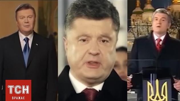 Появилось видео пяти новогодних президентов