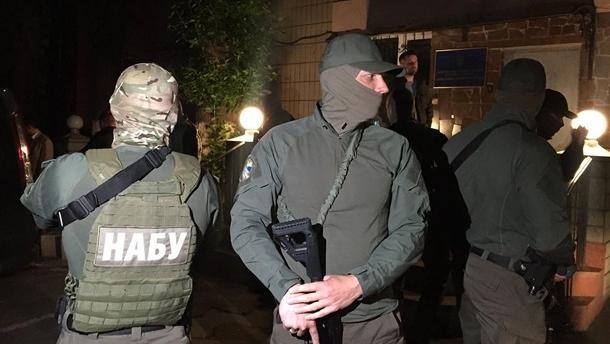 Итоги 01.12: Срыв работы НАБУ,  жеребьевка ЧМ-2018