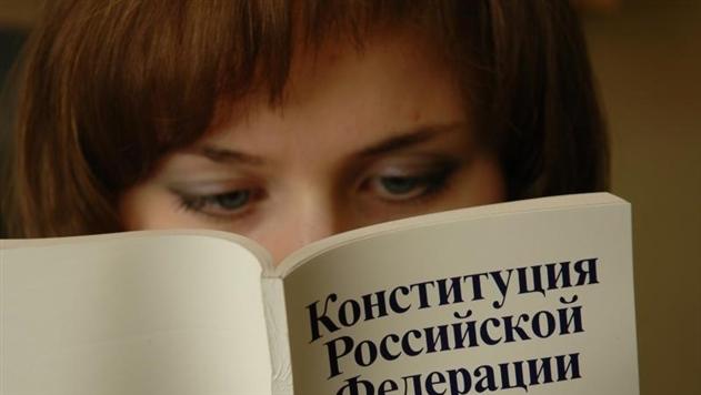 Более трети россиян не читали конституцию – опрос