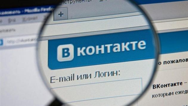 «ВКонтакте» начала ограничивать бесплатное прослушивание музыки на ПК
