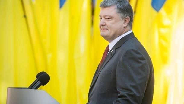 Порошенко: ЕС продлил санкции против России