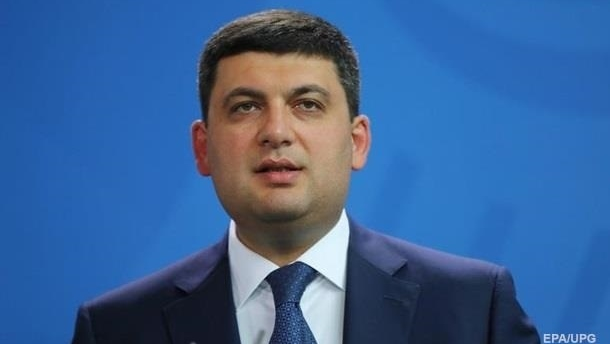 Гройсман подтвердил задержание агента РФ в Кабмине