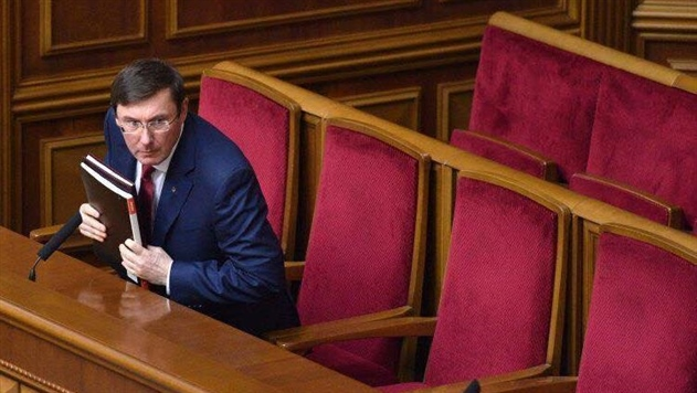Луценко назвал главные источники коррупции