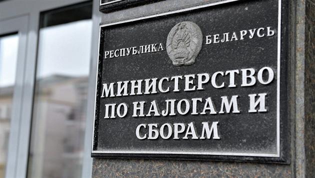 В 2018 году ставки налогов в белорусских рублях проиндексируют на 7,4%