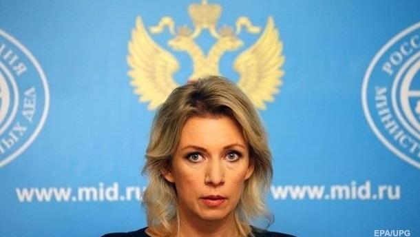 «Тупой национализм» – в России отреагировали на кота в украинском МИДе