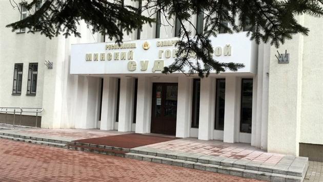 В Минске трех авторов «Регнума» судят за разжигание национальной розни