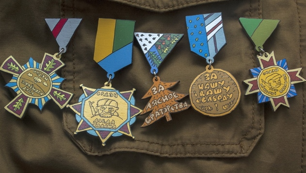 «Крамбамбуля» вводит свои ордена и медали
