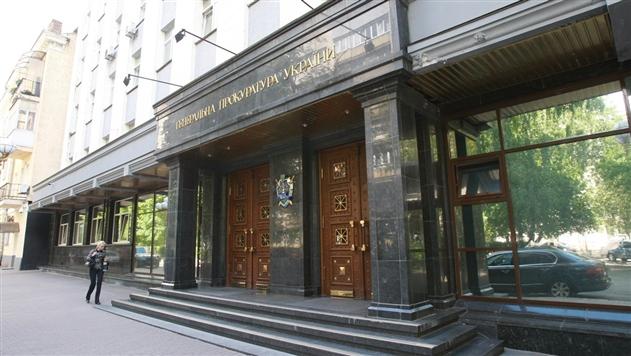 ГПУ сообщила о подозрении еще двум сотрудникам НАБУ