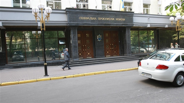 Генпрокуратура предлагает объявить Саакашвили в розыск