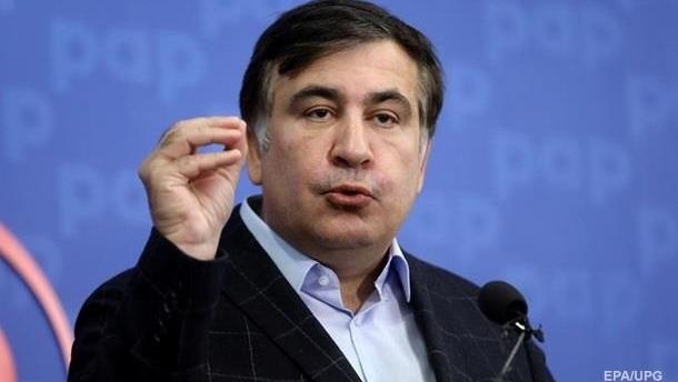 Саакашвили призвал выйти на акцию За импичмент